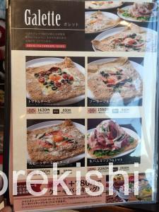 上野食べ放題パラディーゾケーキバイキング24