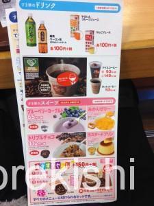 牛丼キング10