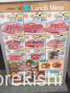 西葛西メガ盛り焼肉おもに亭ランチメガ豊熟もち豚丼2