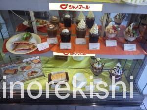 練馬区シャノアール江古田店ファンカップパフェ4