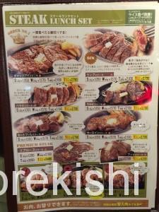 1ポンドのステーキハンバーグタケル秋葉原店12