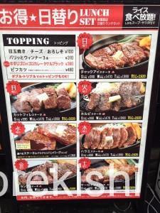 1ポンドのステーキハンバーグタケル秋葉原店6