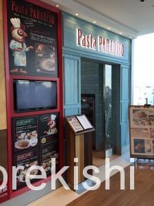 上野食べ放題パラディーゾケーキバイキング3