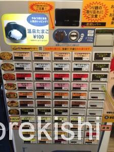 ロメスパバルボア神田小川町店ギガ盛りナポリタン3