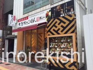米どころん銀座三丁目店トマトと豚の洋風生姜焼き定食