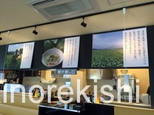 チャーチストリート軽井沢ラーメン特製チャーシュー麺大盛り12
