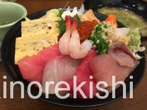 すしざんまいヨドバシ秋葉原(Akiba)店9