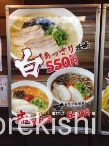 三豊麺人形町6