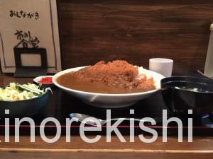 千葉デカ盛り市川食堂カツカレー特盛16