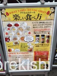 1ポンドのステーキハンバーグタケル秋葉原店4