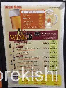 上野ステーキいきなりペッパーランチダイナーUENO3153店8