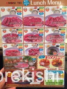 西葛西メガ盛り焼肉おもに亭ランチメガ豊熟もち豚丼7