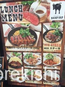 神田肉バルランプキャップランチサーロインステーキ3