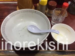 国分寺市淡淡たんたん肉あんかけチャーハン特盛大盛り15