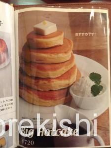 浅草巨大パンケーキ喫茶ミモザビッグホットケーキ20