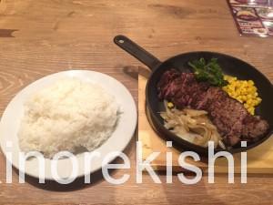 神田肉バルランプキャップランチサーロインステーキ10