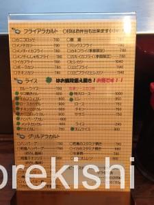 キッチンフライパン北千住特大ロースソースカツ丼8