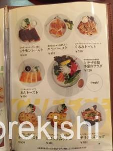 浅草巨大パンケーキ喫茶ミモザビッグホットケーキ18