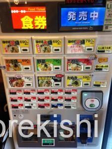 油や神田駅前店油そば(えん魔)5
