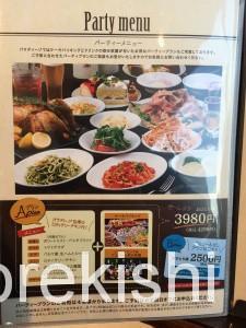 上野食べ放題パラディーゾケーキバイキング26