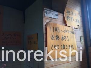 渋谷カレーやさんLITTLE SHOP(リトルショップ)スペシャルカレー大盛り11