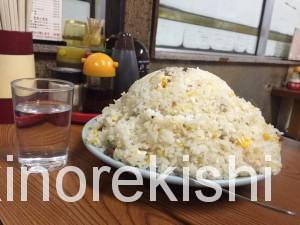 光栄軒特盛り炒飯(チャーハン)5