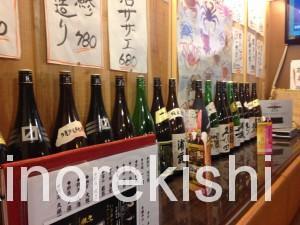 小川町魚然神田店10