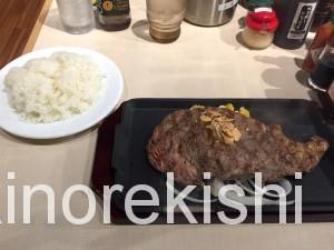 上野ステーキいきなりペッパーランチダイナーUENO3153店16