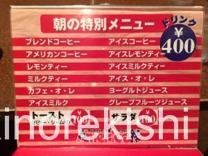 東銀座アメリカン朝食モーニングトーストサンドイッチサラダ5