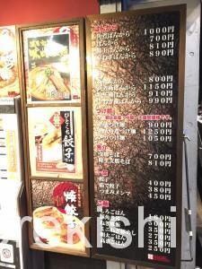 秋葉原メガ盛りラーメンばんからメガつけ麺5