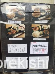 日本橋お多幸本店ランチとうめし定食大盛り2