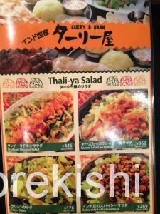 巨大ナン食べ放題神田インド定食ターリー屋2