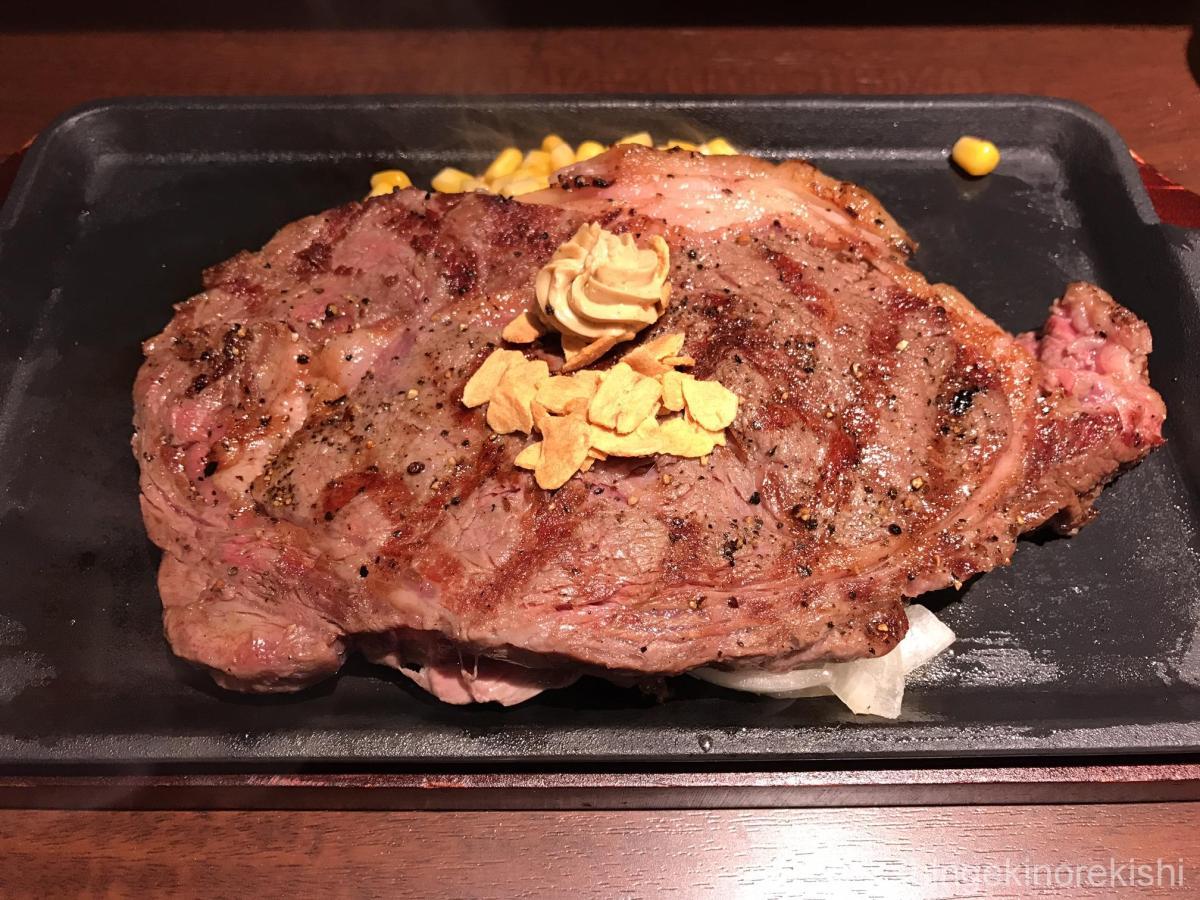 「いきなりステーキ」全ステーキメニューの種類と味!!感想とランキング!!