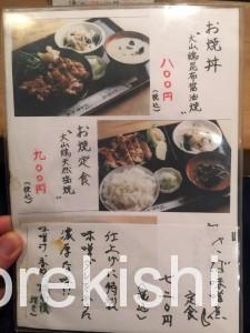 日本橋お多幸本店ランチとうめし定食大盛り6