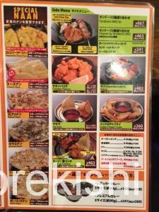 巨大ナン食べ放題神田インド定食ターリー屋15