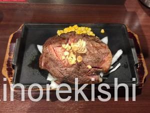 いきなりステーキNaruo(ナルオ)リブロースステーキ