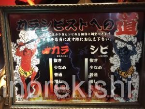 神田ラーメンカラシビ味噌らー麺鬼金棒特製大盛り大肉飯7