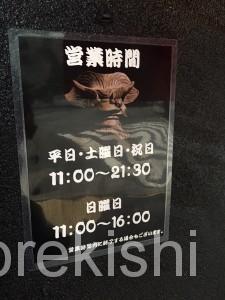 神田ラーメンカラシビ味噌らー麺鬼金棒特製大盛り大肉飯3