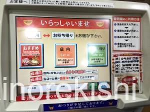 人形町東京チカラめし焼肉定食ご飯おかわり自由4