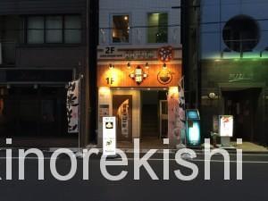 錦糸町麺屋三郎ラーメン豚麺特盛野菜大盛り