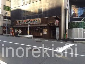 デカ盛りメガ盛りバケツ盛玉金たまきん錦糸町2号店バケツもんじゃ11