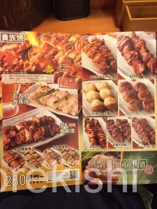 鳥貴族浅草橋ビール金麦ジャンボ焼鳥キャベツおかわり自由釜飯20