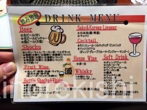 上野大昌園太昌園焼肉飲み放題コースたいしょうえん本店別館18