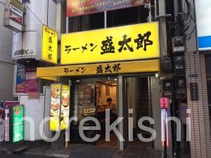 神田デカ盛りラーメン盛太郎チャーシュー麺Wダブル大盛り野菜マシマシ18