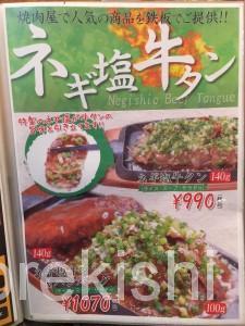 メガ盛りハンバーグステーキのくいしんぼ神田神保町店ライスおかわり自由大盛り18