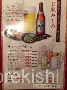 つけ麺専門店三田製麺所神田店特大500gねぎ飯7