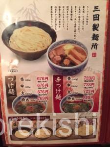 つけ麺専門店三田製麺所神田店特大500gねぎ飯11