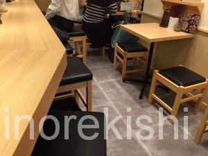 新宿歌舞伎町デカ盛りローストビーフ油そばビースト肉増しキング450g麺大盛り28
