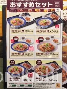 長崎ちゃんぽんリンガーハット亀戸駅前店2倍生ビールチャーハン3