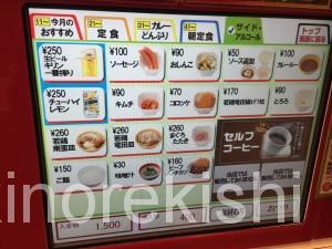 Sガストエスガスト神田駅東口店マヨガリ若鶏竜田丼カレー特盛大盛り9